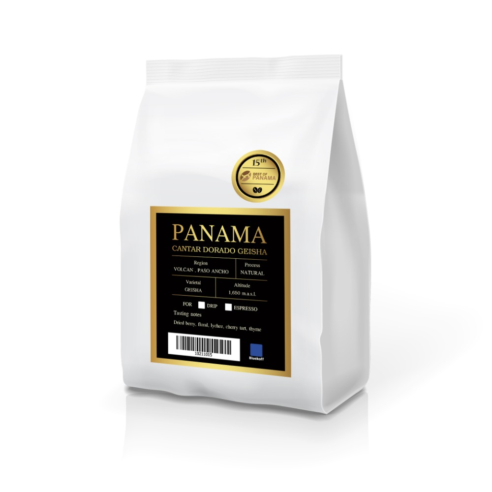 Best of Panama Geisha Cantar Dorado Natural (250 g.)