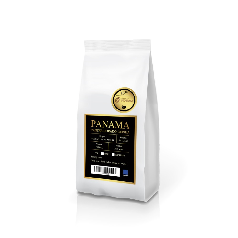 Best of Panama Geisha Cantar Dorado Natural (100 g.)