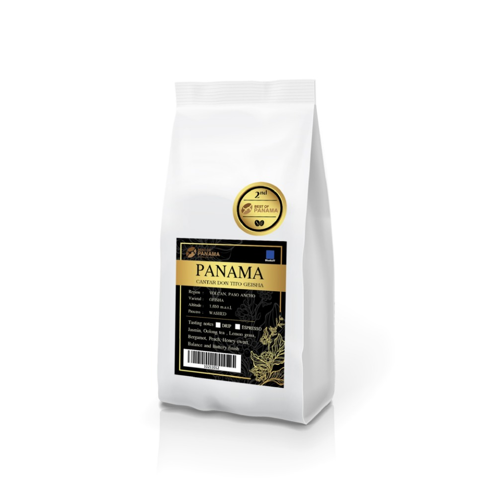 Best of Panama Geisha Cantar Don Tito Washed 2018 (100 g.)