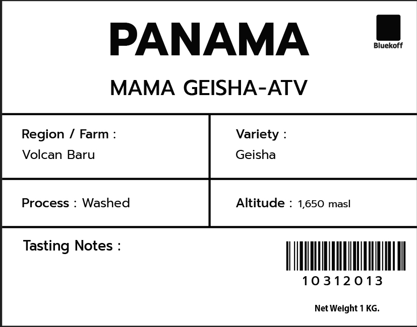 CA/PA Mama Washed Geisha ATV (1 Kg.)