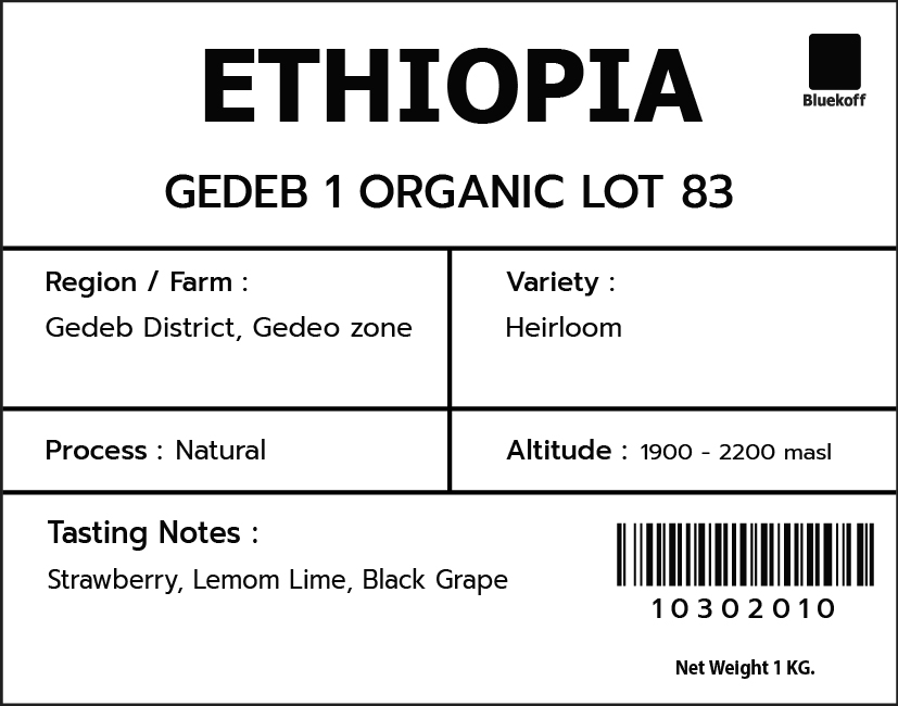 Ethiopia Gedeb 1 Natural Organic Lot 83 (1kg.)